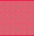 abstract geometric background design image vector image vector image