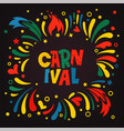 carnival party invitation concept vector image vector image