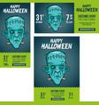 halloween frankenstein party invite vector image