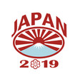 japan 2019 rugby oval ball retro vector image