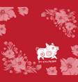 oriental happy chinese new year 2019 with cake vector image vector image