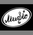 music logo on white vector image