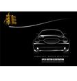 al 0617 car silhouette vector image vector image