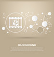 film icon on a brown background with elegant vector image vector image