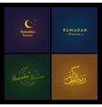 set logos ramadan kareem and vector image vector image