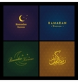 Set of the logos of Ramadan Kareem and vector image vector image