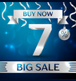 silver big sale buy now seven percent for discount vector image