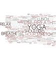 ten minute yoga plan to pep up text background vector image vector image