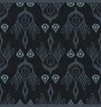 trendy folk ornamental arabesque seamless vector image vector image
