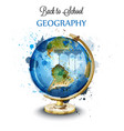 watercolor globe isolated on white vector image