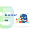 beautician website landing page design vector image vector image