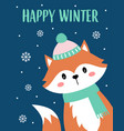 christmas card with cute fox vector image