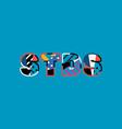 stds concept word art vector image vector image