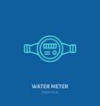 water meter plumber equipment vector image