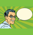 beautiful smiling man with glasses vector image