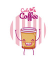 cute coffee kawaii cartoon vector image