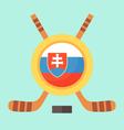 Hockey in Slovakia vector image vector image