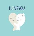 cute monsters in love vector image