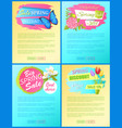 best discount off advertisement sticker set sale vector image vector image