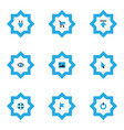 interface icons colored set with flag shopping vector image vector image