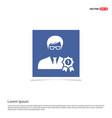award user icon - blue photo frame vector image