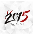 Calligraphy black and red New Year sign on white vector image vector image