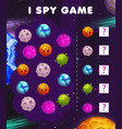 i spy kids game cartoon space planets math test vector image