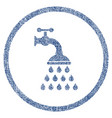 shower tap fabric textured icon vector image