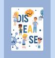 kids vdisease poster card website design sick vector image vector image