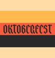 flag of germany with text oktoberfest vector image vector image