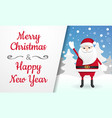 happy new year concept banner cartoon style vector image