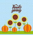 thanksgiving poster invitation sunflowers and vector image