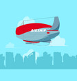 dirigible in sky flying airship in clouds concept vector image