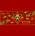 happy chinese new year 2021 template vector image vector image