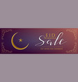 islamic eid sale banner with ornamental decoration vector image vector image