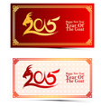 chinese new year template3 vector image vector image