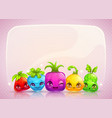 cute childish banner vector image