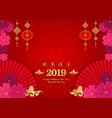 gold color happy chinese new year 2019 year of vector image vector image
