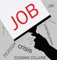 job in recession icon vector image