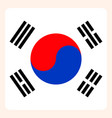 south korea square flag button social media vector image