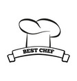 best chef icon of cook hat vector image