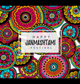 greeting card for festival of happy janmashtami vector image vector image