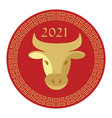 red tan 2021 year ox chinese new year vector image