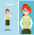 young teacher cartoon vector image vector image