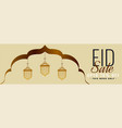 eid sale banner design with islamic decorative vector image vector image