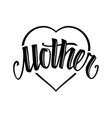mother tattoo style lettering vector image vector image