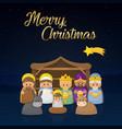 night merry christmas postcard vector image vector image