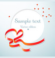 ribbon card vector image