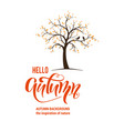 autumn tree sign vector image