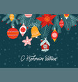 christmas greeting card with russian lettering vector image vector image